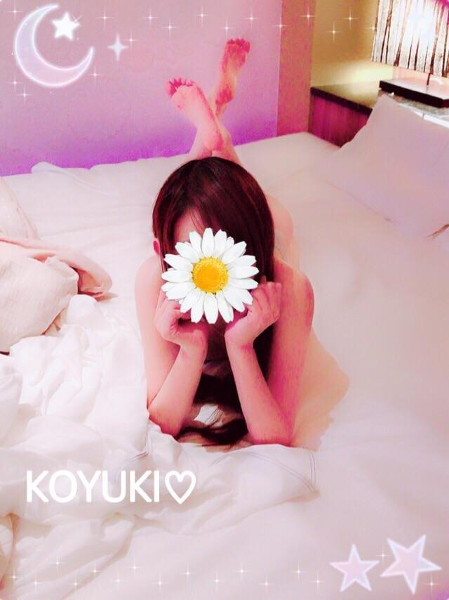 「⋈⋆おはよう⋆⋈」06/17(日) 11:50 | 愛染 こゆきの写メ・風俗動画