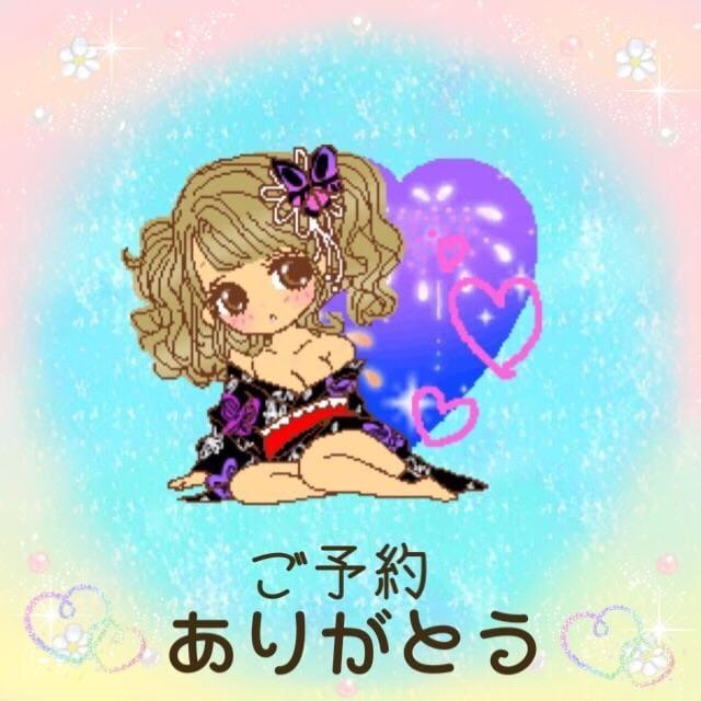 「*?(?*???)?* ?? ご予約 *?(?*? ??)?* ??」06/17(日) 11:51   月島の写メ・風俗動画