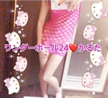 「【定期】\ミスヘブンとは/」06/17(日) 12:00 | かるたの写メ・風俗動画