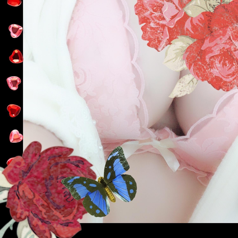 「乳の日」06/17(日) 12:14   ひなたの写メ・風俗動画