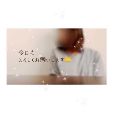 「かぜ強いな〜◎」06/17(日) 13:02 | ゆらの写メ・風俗動画