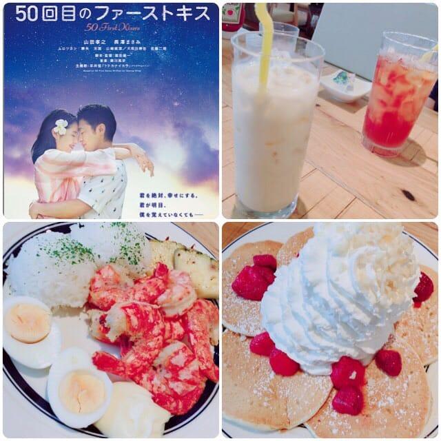 「♡ファースト キス♡」06/17(日) 13:33 | まいかの写メ・風俗動画