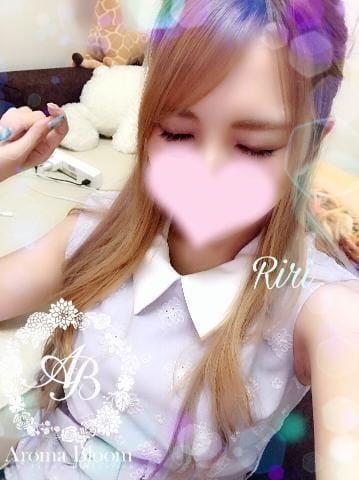 「しゅっきんしたよ♡」06/17(日) 14:42 | 莉々-Riri-の写メ・風俗動画