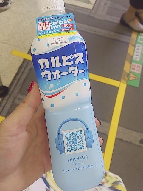 「お礼♡」06/17(日) 15:09 | そらの写メ・風俗動画