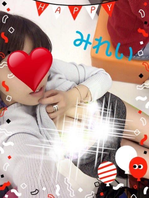 「こんにちわ」06/17(日) 15:11 | みれいの写メ・風俗動画