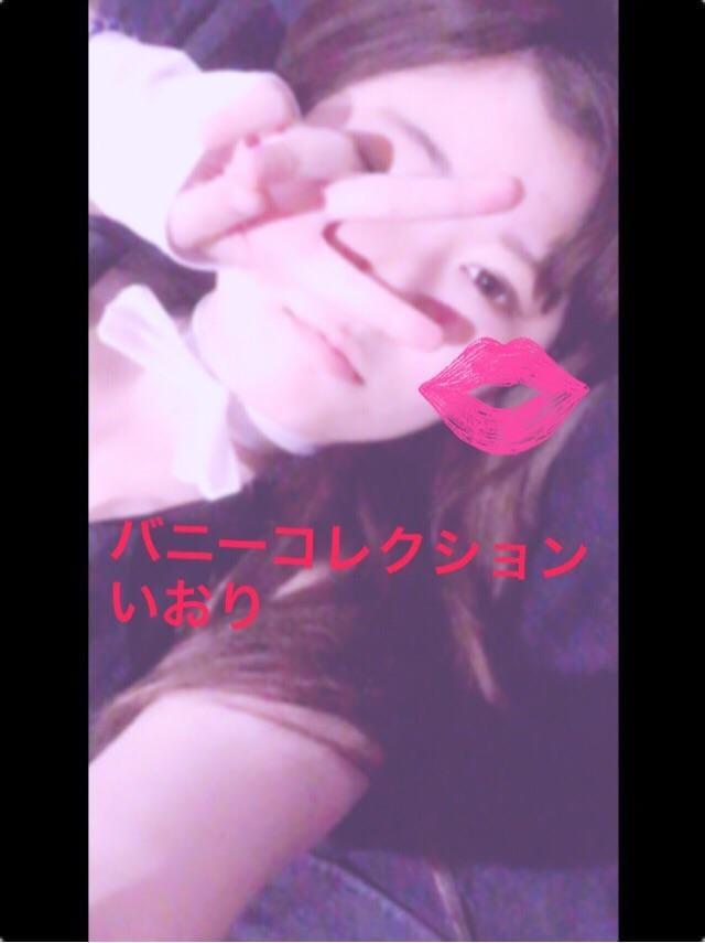 「ありがとうさぎ」06/17(日) 16:04 | イオリの写メ・風俗動画