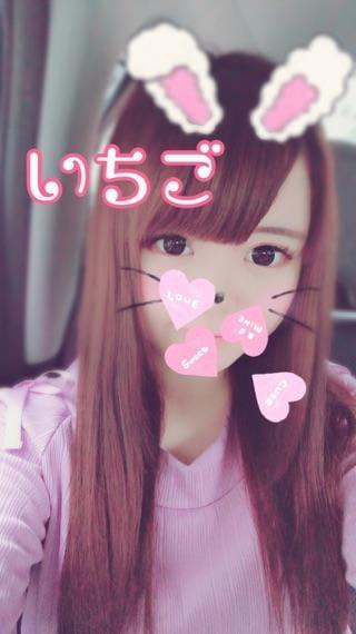 「いちごロボ☆起動」06/17(日) 16:18 | イチゴの写メ・風俗動画
