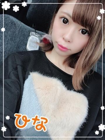 「おはようぅぅ」06/17(日) 16:25   なつみひなの写メ・風俗動画