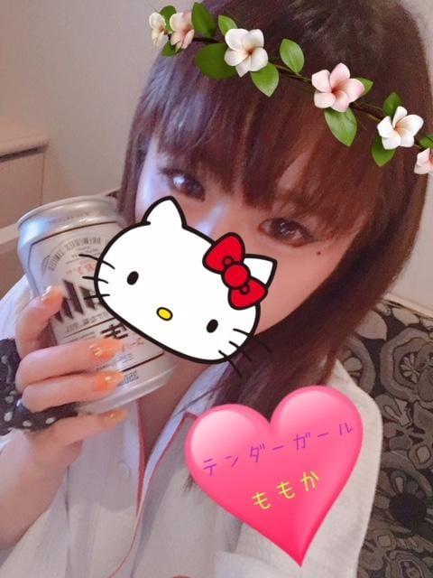 「おはよーぐるとっ!」06/17(日) 16:50 | ももかの写メ・風俗動画