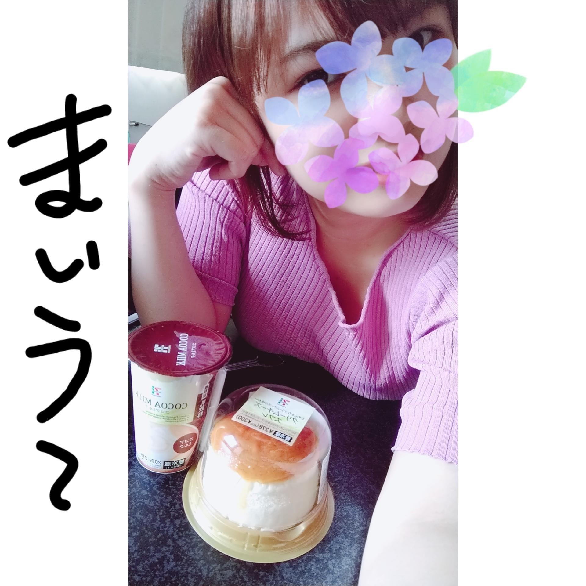 すず「??〇っぱい??」06/17(日) 17:22 | すずの写メ・風俗動画