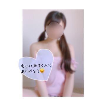ゆら「❤︎ありがと❤︎」06/17(日) 18:13 | ゆらの写メ・風俗動画