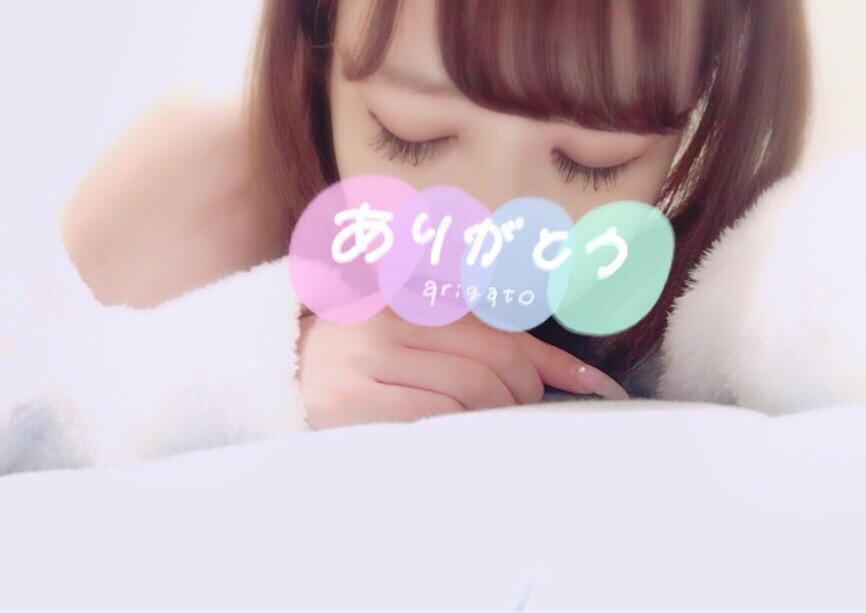 りんちゃん「ネクストIさん♡」06/17(日) 18:15 | りんちゃんの写メ・風俗動画