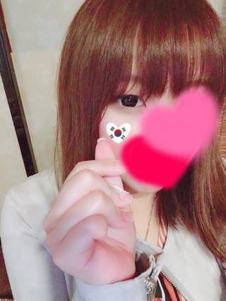 まどかちゃん「はーと✩°。 ⸜(* ॑  ॑* )⸝」06/17(日) 19:45 | まどかちゃんの写メ・風俗動画