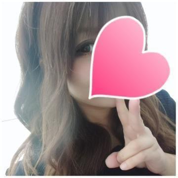 紘子-Hiroko-「昨日のお礼」06/17(日) 20:02 | 紘子-Hiroko-の写メ・風俗動画