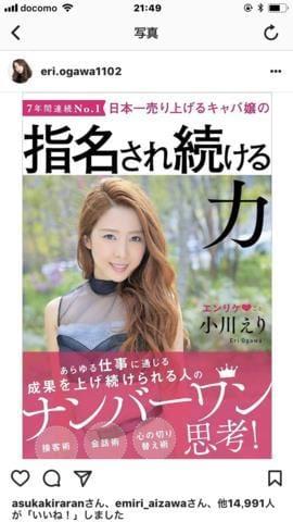 「私」06/17(日) 22:02   ★☆及川みなみ☆★の写メ・風俗動画
