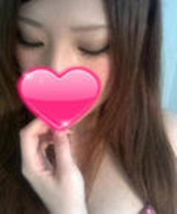 「まだ空いてるよ☆」06/17(日) 23:04 | さやなの写メ・風俗動画