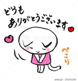 「お礼(*'▽'*)」06/17日(日) 23:34 | 神崎 しおんの写メ・風俗動画