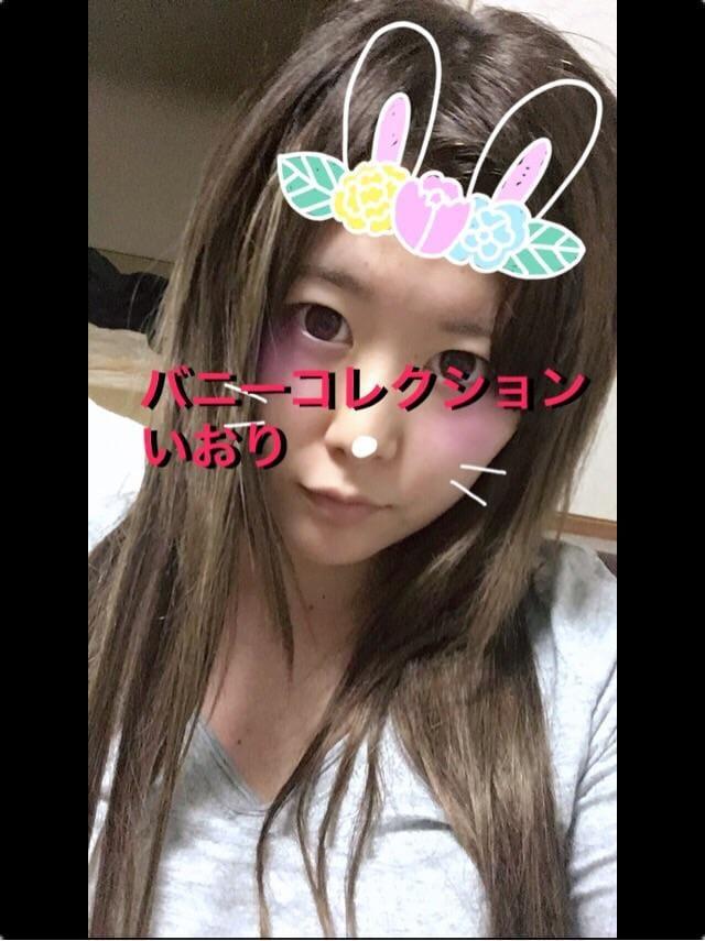「まったりー」06/17(日) 23:37 | イオリの写メ・風俗動画