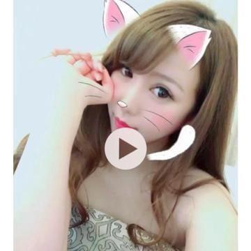 「女豹♡」06/18(月) 00:24 | 萌妹系★アリスちゃん♪の写メ・風俗動画