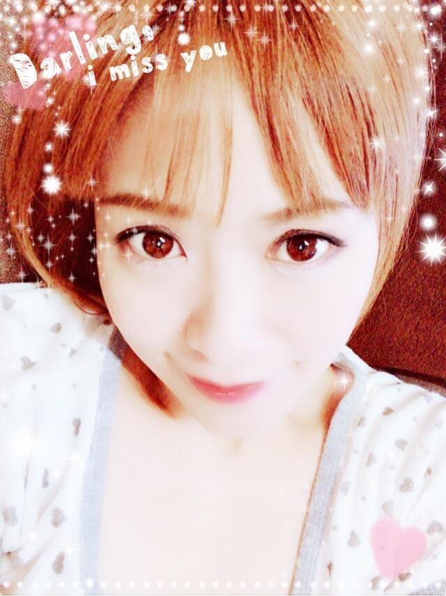 レン「おやすみなさい( ˇωˇ )」06/18(月) 00:37   レンの写メ・風俗動画