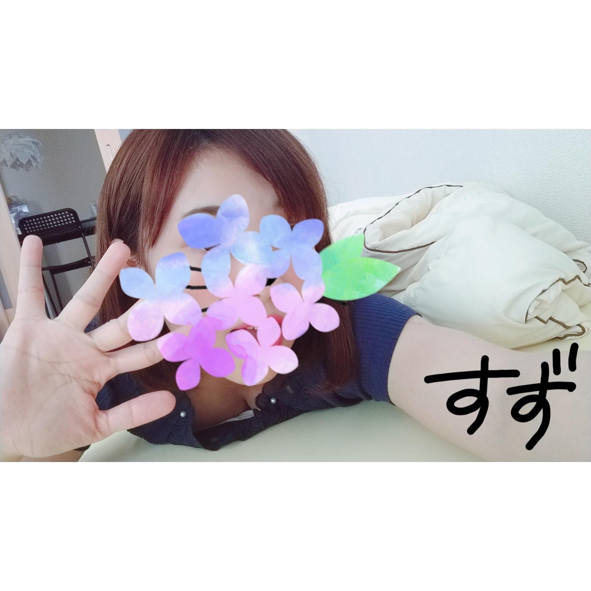 すず「??自宅??」06/18(月) 00:46 | すずの写メ・風俗動画