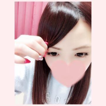 「おやすみ」06/18(月) 01:20 | ももかの写メ・風俗動画