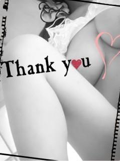 「ありがとう」06/18(月) 01:35 | ゆかりの写メ・風俗動画