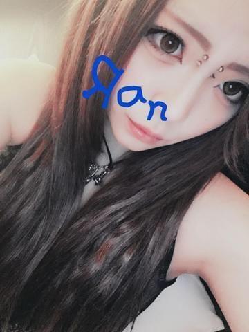 「[顔出し]:フォトギャラリー」06/18(月) 01:53 | らんの写メ・風俗動画
