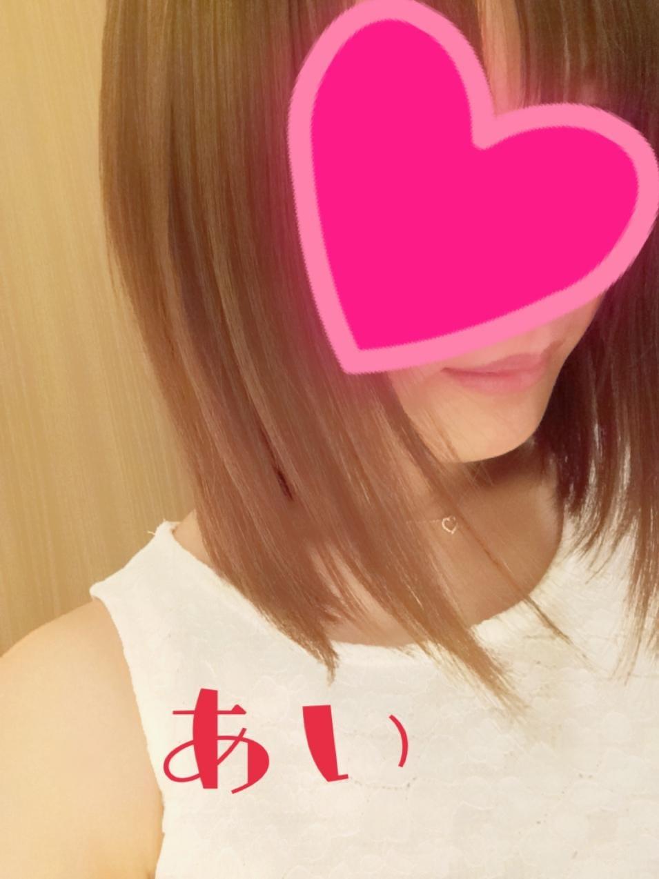 「あい」06/18(月) 02:21   あいの写メ・風俗動画