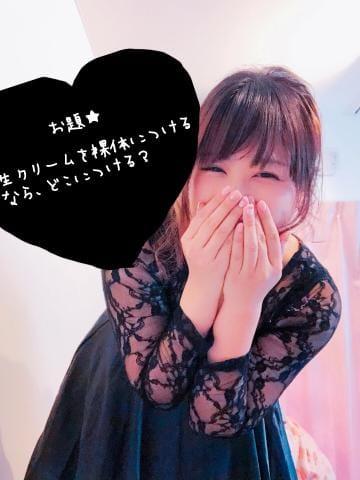 「[お題]from:にゃんぱんさん」06/18(月) 03:00   らんの写メ・風俗動画