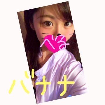 「昨日のお礼(バナナ)」06/18(月) 03:05 | べるの写メ・風俗動画