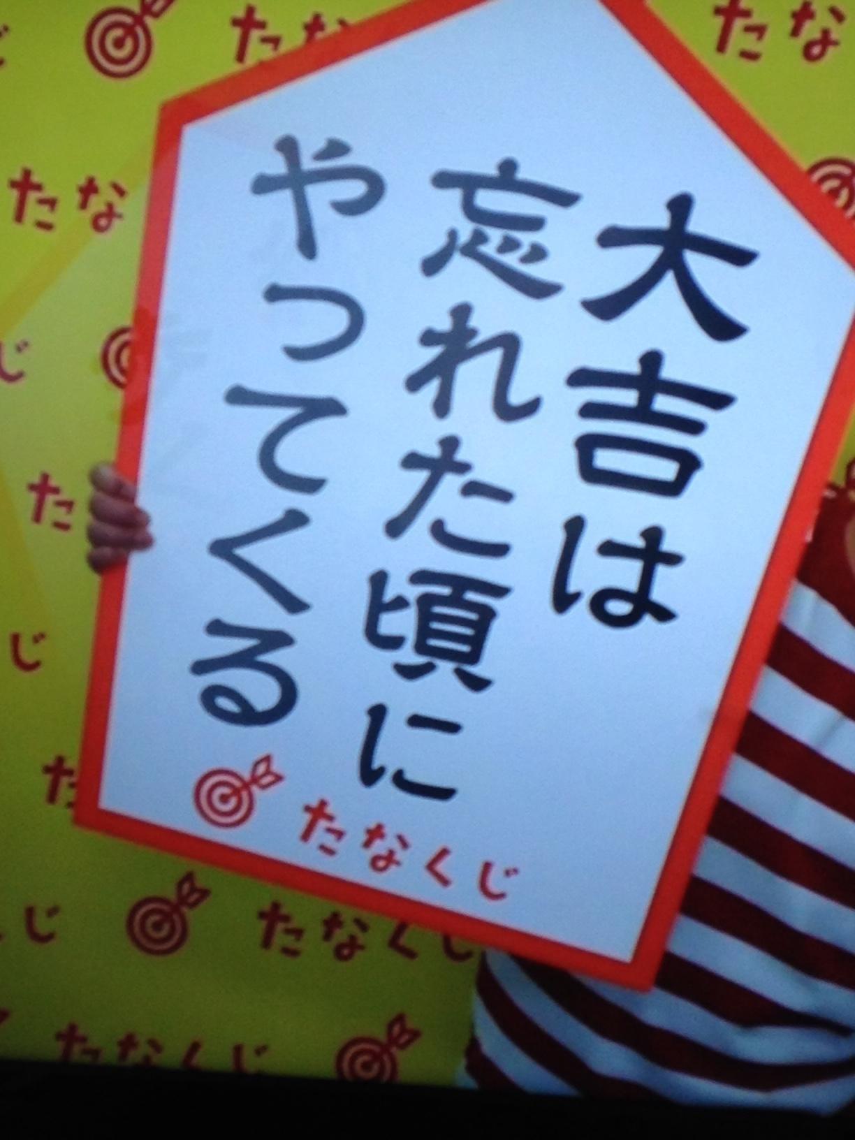 あけみ「月曜日恒例」06/18(月) 07:29 | あけみの写メ・風俗動画