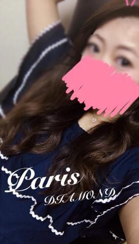 「Paris*diary」06/18(月) 08:00 | パリスの写メ・風俗動画