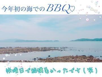 「海沿いでのBBQ?」06/18日(月) 08:11 | さくらの写メ・風俗動画