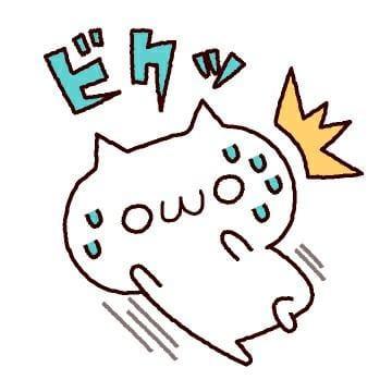 「地震⚠️」06/18(月) 08:41 | はるねの写メ・風俗動画