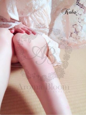 果穂-Kaho-「おはようございます!」06/18(月) 08:52 | 果穂-Kaho-の写メ・風俗動画