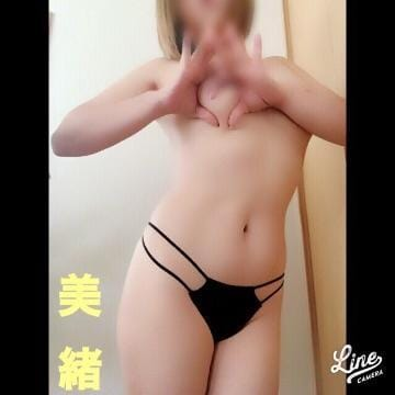 「おNewの下着♪♪」06/18日(月) 09:53 | 美緒(みお)の写メ・風俗動画