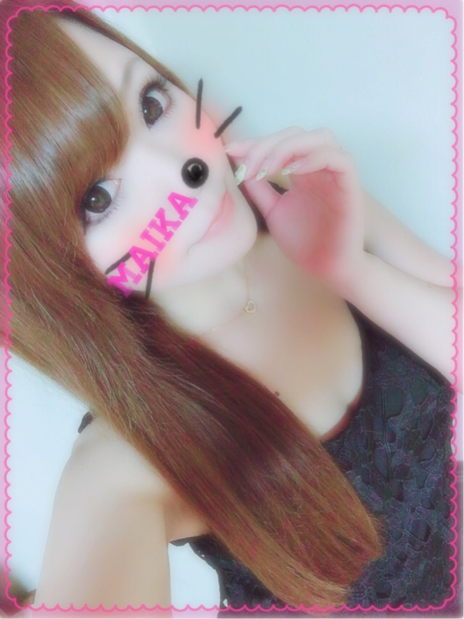 「♡スベスベお肌♡」06/18(月) 13:14 | まいかの写メ・風俗動画