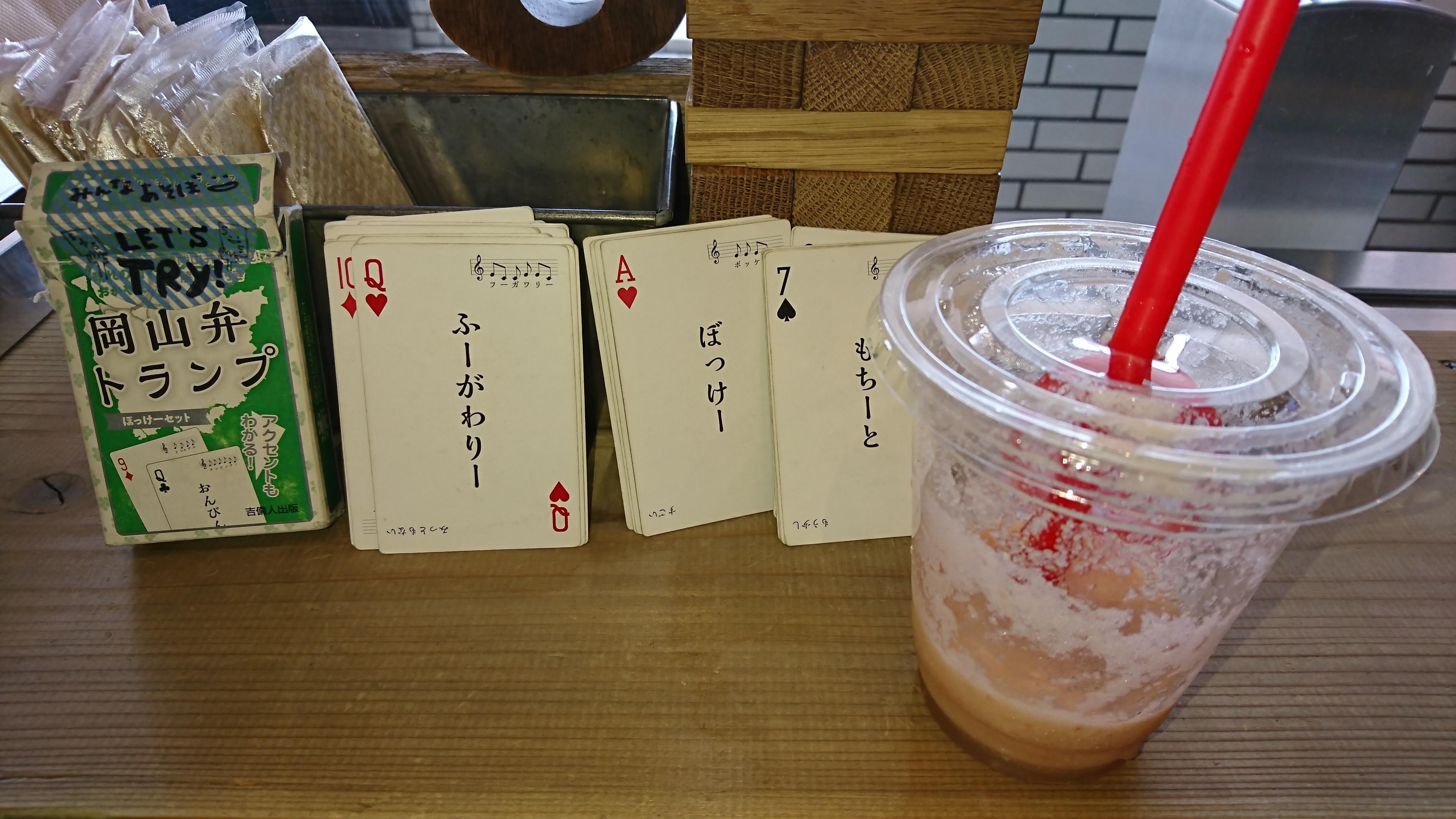 「こんにちわ(^-^)/」06/18(月) 13:32 | ななの写メ・風俗動画