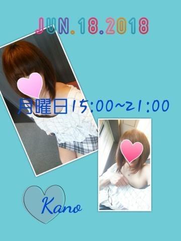「今週もよろしくお願いします♪」06/18(月) 15:10 | 尾崎佳乃の写メ・風俗動画