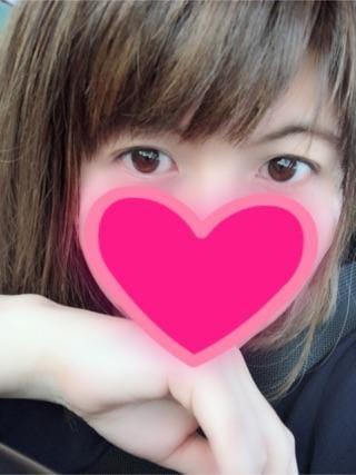 「*  おはよう♡  *」06/18(月) 15:11 | れん姫の写メ・風俗動画