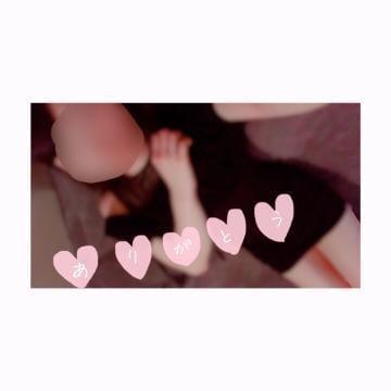 ゆら「❤︎ありがと❤︎」06/18(月) 15:36 | ゆらの写メ・風俗動画