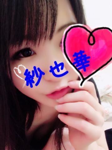 紗也華~サヤカ「おはようございます」06/18(月) 15:55 | 紗也華~サヤカの写メ・風俗動画
