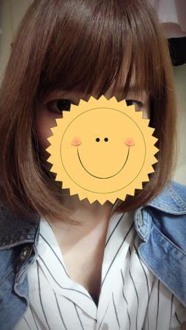 「ありがとう♪」06/18(月) 16:00   あかりの写メ・風俗動画