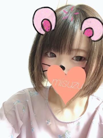 「出勤♡」06/18(月) 17:55 | みすずの写メ・風俗動画