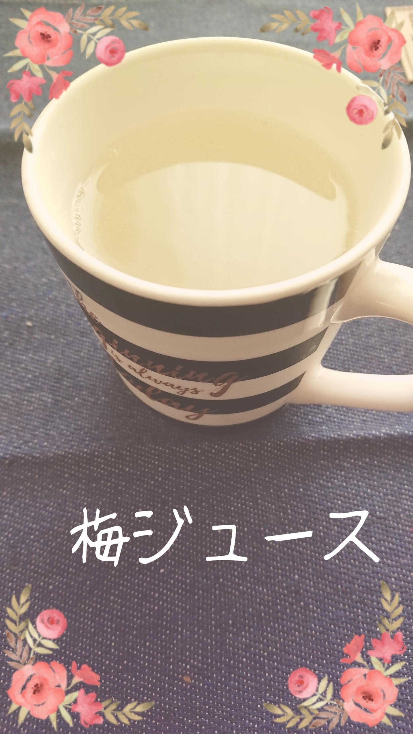 満里奈(まりな)「完成〜(^^)」06/18(月) 18:25 | 満里奈(まりな)の写メ・風俗動画