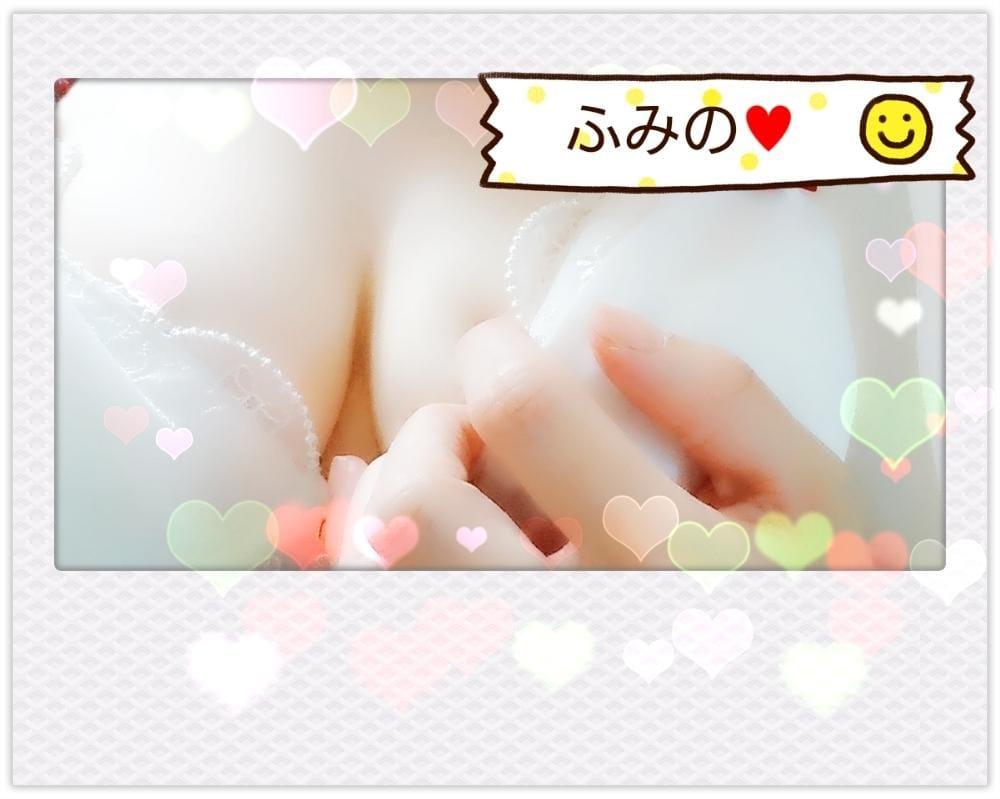 ふみの「お礼です!」06/18(月) 19:05 | ふみのの写メ・風俗動画