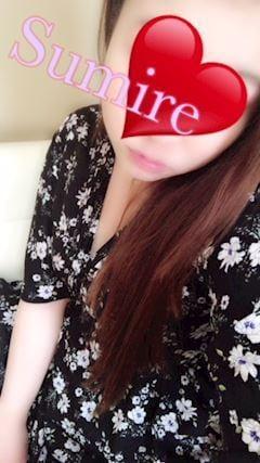 菫(すみれ)「お礼♪♪♪」06/18(月) 19:10 | 菫(すみれ)の写メ・風俗動画