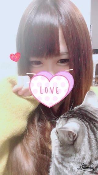 「「明日限定!」(`・ω・´)asita」06/18日(月) 19:34 | ゆずきの写メ・風俗動画