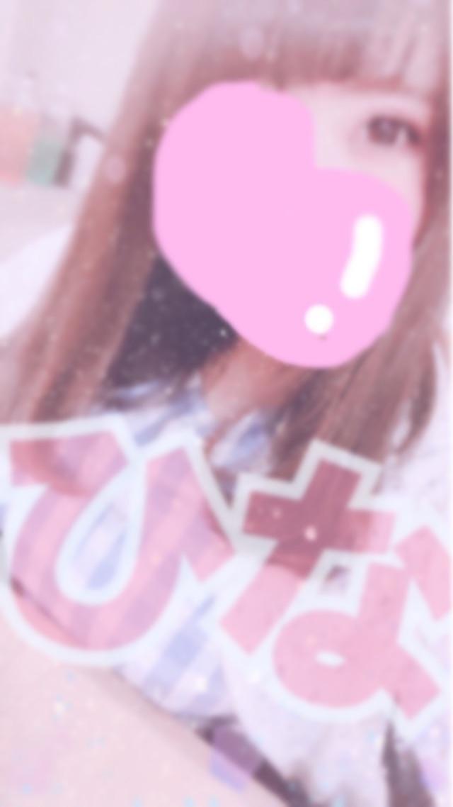 ひな「22時受付ですっ!」06/18(月) 20:16   ひなの写メ・風俗動画